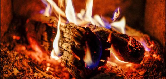 صورة كيف اكتشف الانسان النار