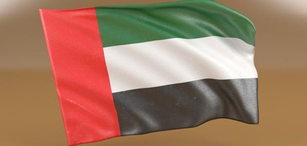 صورة كلمات عن عيد اتحاد الإمارات