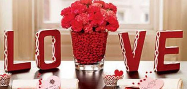 صورة أفكار لعيد الحب