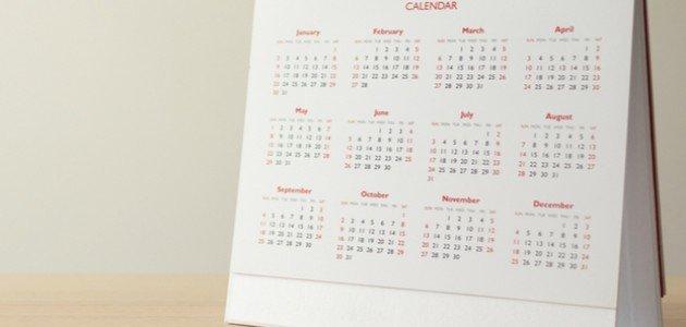 صورة ترتيب الأشهر الإنجليزية