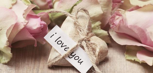 صورة كلمات قصيرة للحب