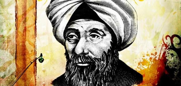 صورة بحث عن عالم فيزيائي مسلم