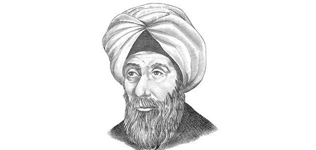 صورة ابن الهیثم