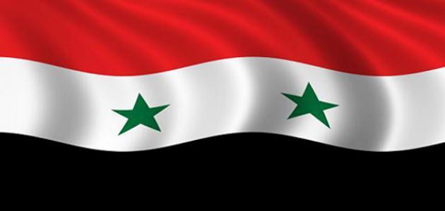 صورة مدينة دوما السورية