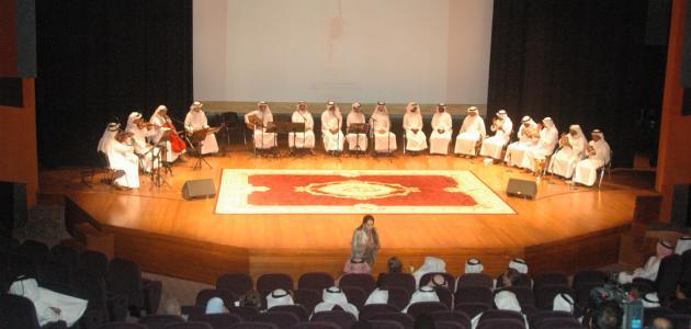 صورة مسرح قطر الوطني