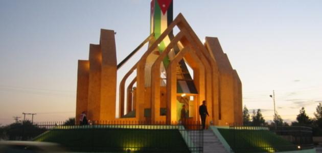 صورة مدينة معان
