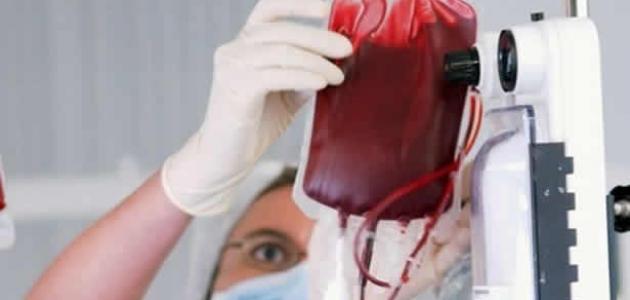 صورة ما لون دم الانسان النقي