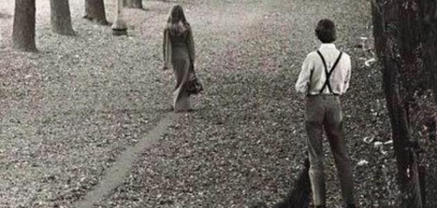صورة أقوال وحكم عن الحب والفراق
