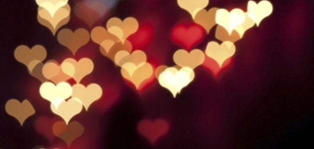 صورة معنى الحب والعشق والغرام