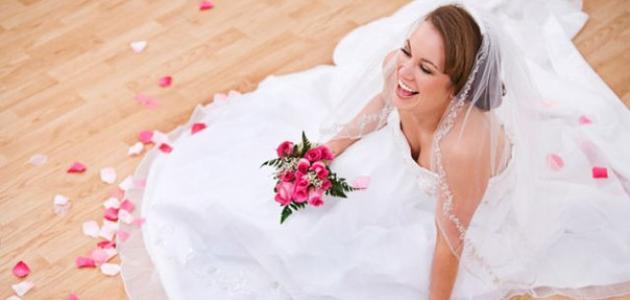 صورة كيف تهتم العروس بنفسها