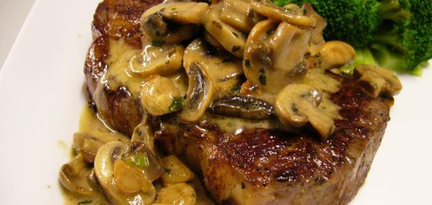 صورة طريقة عمل ستيك اللحم مع صلصة المشروم