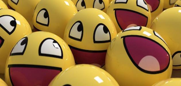 صورة أقوال مأثورة عن السعادة