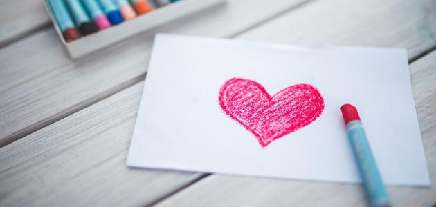 صورة كلمات عن النسيان في الحب