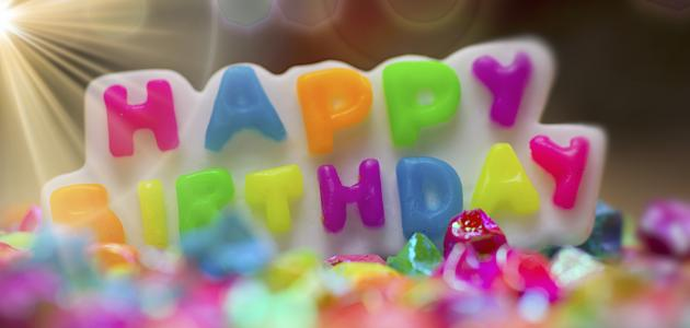 صورة أجمل العبارات لعيد ميلاد صديقتي