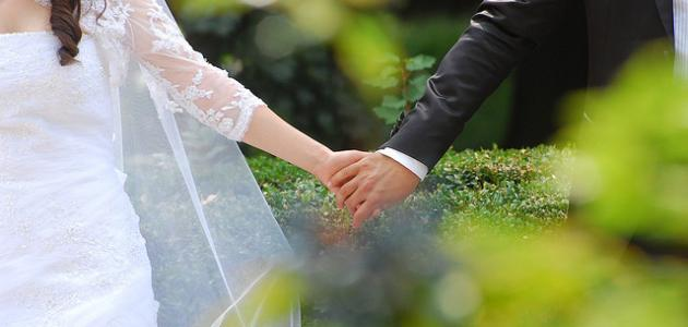 صورة حلمت اني عروس وانا متزوجه