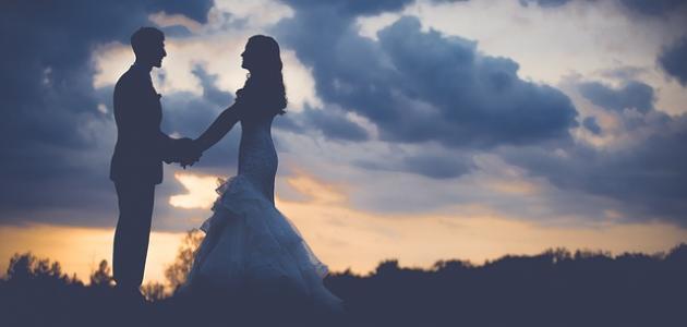 صورة حلم الزواج