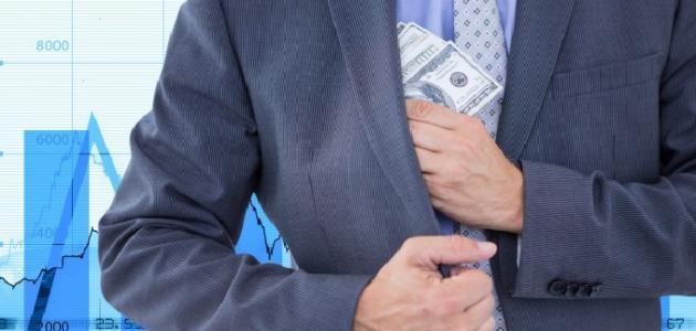صورة أسهل طريقة لجني المال