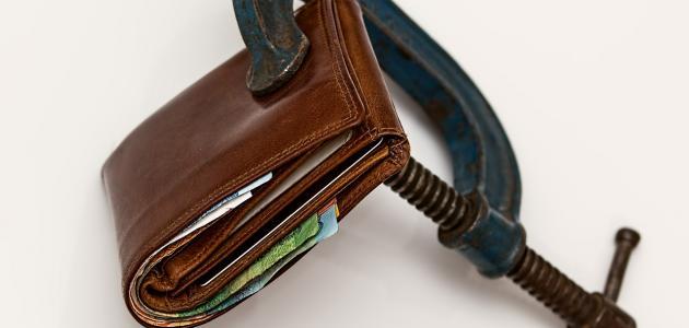 صورة كيف تدير أموالك