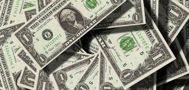 صورة أفضل الطرق لجمع المال