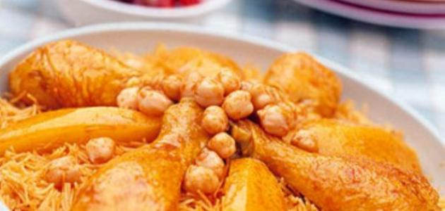 صورة كيفية طبخ شطيطحة دجاج