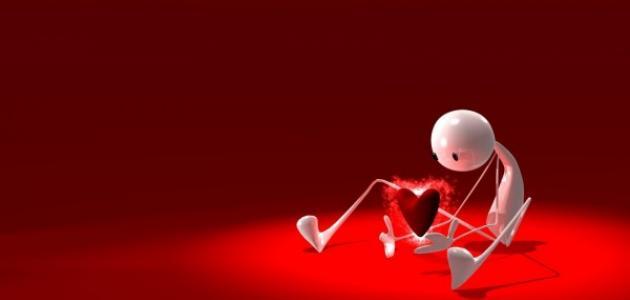 صورة كلام حزين جداً عن الحب والفراق