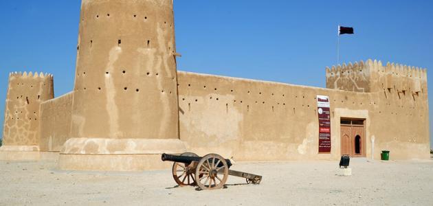 صورة مدينة قطرية تاريخية