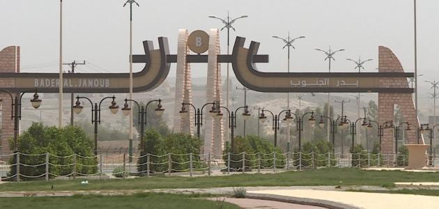 صورة محافظة بدر الجنوب