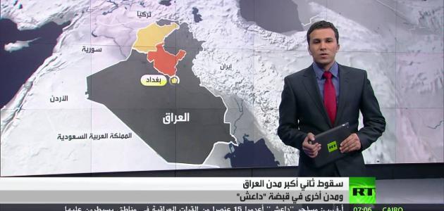 صورة أكبر مدينة في العراق