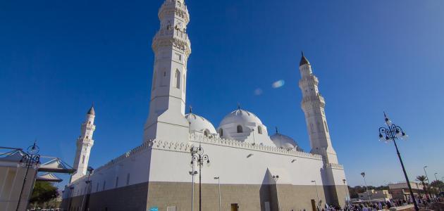 صورة أول مسجد في الإسلام