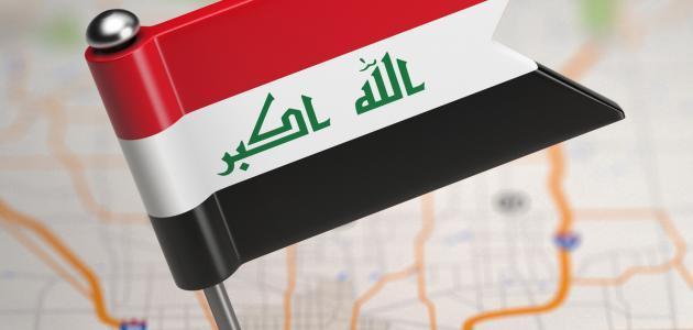 صورة اجمل شعر شعبي عراقي