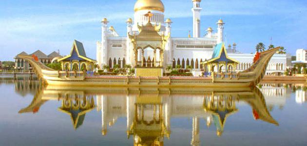 صورة مدينة دار السلام