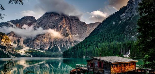 صورة موضوع تعبيرعن الطبيعة
