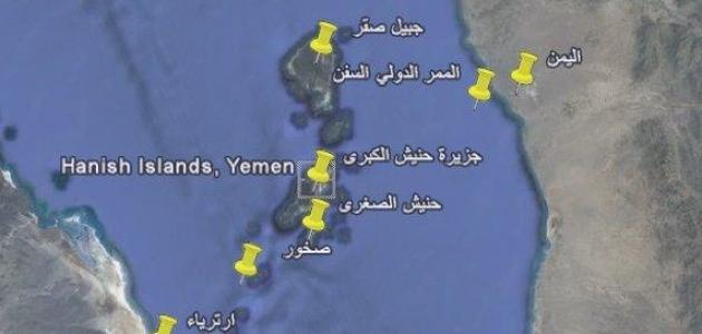 صورة أين تقع جزر حنيش
