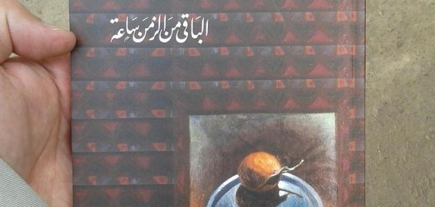 صورة أقوال نجيب محفوظ