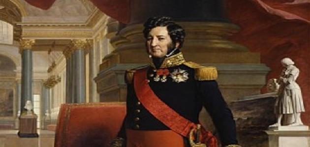 صورة الملك لويس فيليب