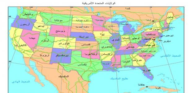 صورة أين تقع شيكاغو على الخريطة