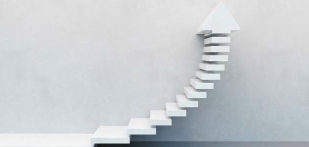 صورة مفهوم النجاح والفشل في حياة الإنسان
