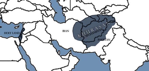 صورة دولة خراسان