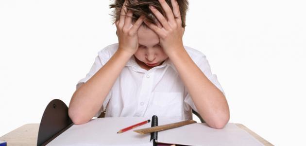 صورة كيف تحسن مستواك الدراسي