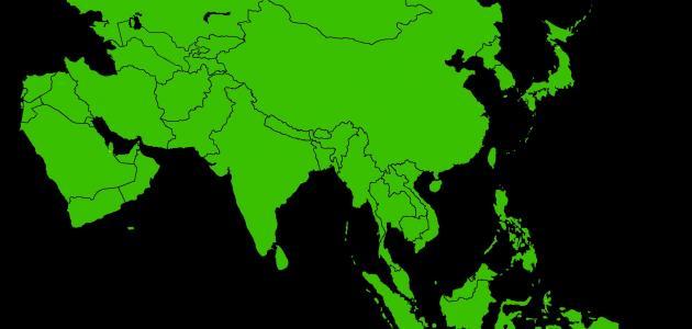صورة مميزات قارة آسيا