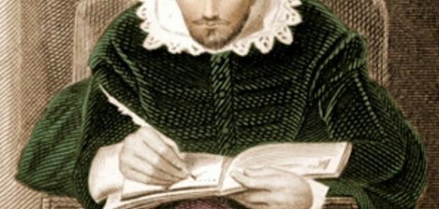 صورة حكم وأمثال شكسبير