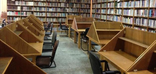 صورة بحث حول المكتبة