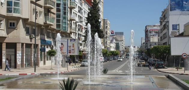 صورة مدينة القنيطرة المغربية