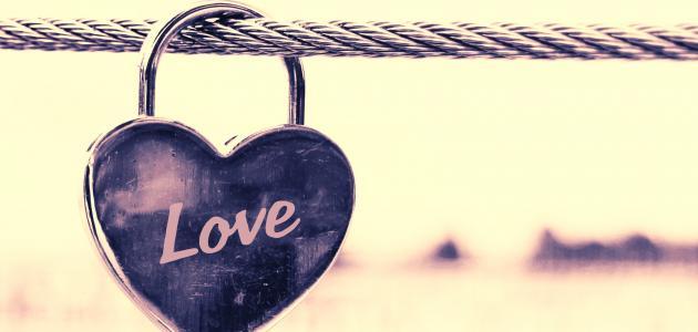 صورة حكم شكسبير في الحب