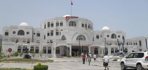 صورة محافظة أبين