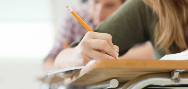 صورة كيف تنظم دراستك