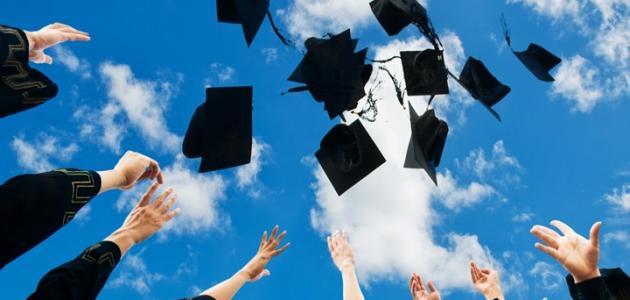 صورة كيف ترفع معدلك الجامعي