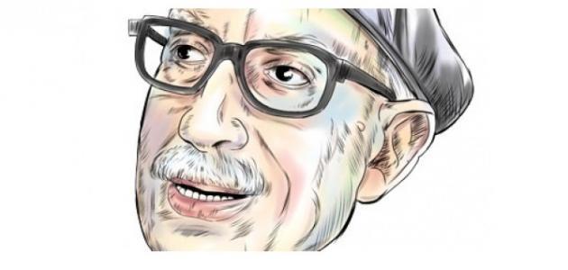 صورة كتاب محمد لتوفيق الحكيم
