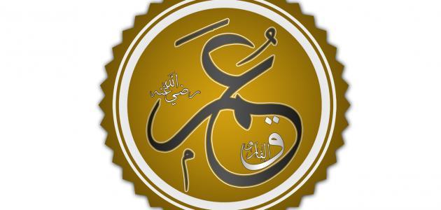 صورة كيفية إسلام عمر بن الخطاب