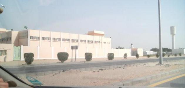 صورة مدينة سلوى بالسعودية